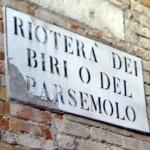 06Venezia-20111219-00803