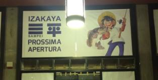 izakaya_feat