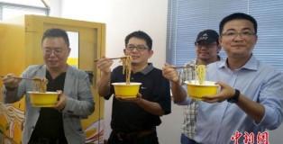 Noodle Vending-China News