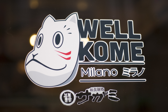 Sagami, Wellkome, Milano Japanese food