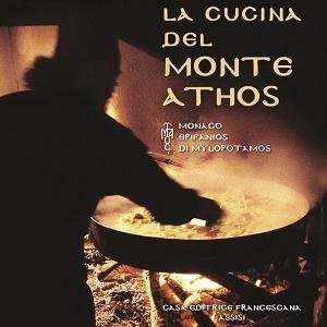 CucinaMonteAthos00