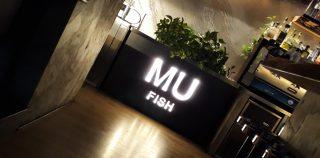 Un'esperienza magica da Mu Fish