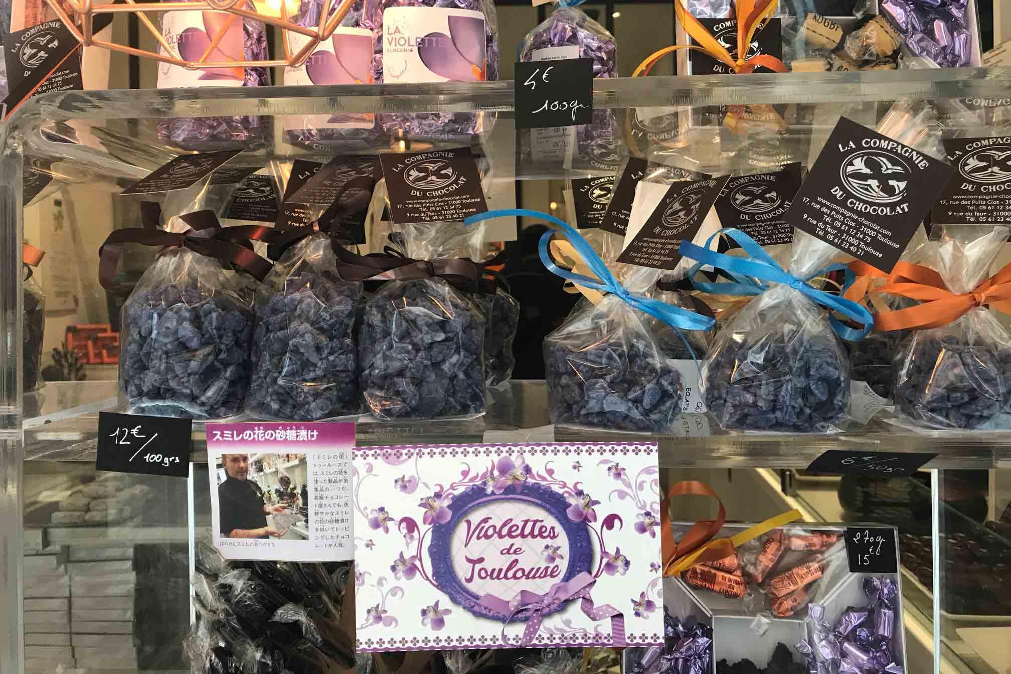 50 cose meravigliose Toulouse violette